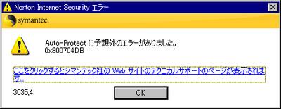 0x800704db